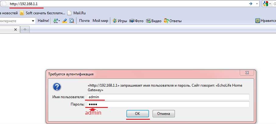 инструкция по вай фай EchoLife HG520c, настройка wifi
