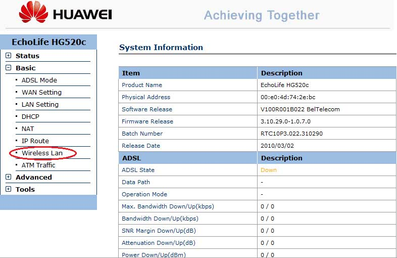 EchoLife HG520c wifi, вай фай на модеме EchoLife HG520c, инструкция настройка вай фай EchoLife HG520c
